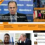Русија го засилува медиумското присуство во Србија