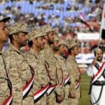 Крвава револуција во Јемен