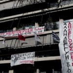 Анархисти го зазедоа седиштето на Сириза