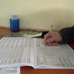 Добивките од обложувалниците не треба да се пријавуваат во годишната пријава за персонален данок