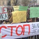 Прв средношколски марш против образовните реформи