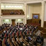 Украинскиот парламент одобри закон за посебен статус на бунтовничките области