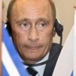 """Грција како руски """"тројански коњ"""""""