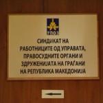Синдикатот на УПОЗ бара итно да се сменат новите закони за администрација
