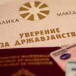 Стекнување на државјанство на Република Македонија поради особен економски интерес