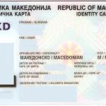 Издавање на Лична карта