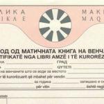 Пријавување на брак кој е склучен надвор од Р. Македонија