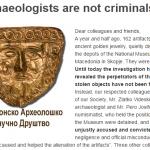 Археолозите не се криминалци: Петиција за поддршка на осудените колеги