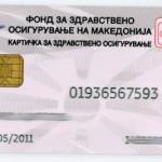 ФЗО: Граѓаните да ги подигнат електронските здравствени картички