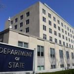 Стејт департментот набрзо ќе донесе одлука за Куба