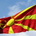 Начини на стекнување на државјанство во Република Македонија