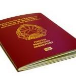 Издавање на пасош