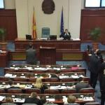 Законот за патни исправи на државјаните на Македонија премина во втора фаза