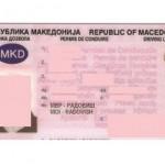 Издавање на возачка дозвола