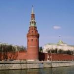 Наскоро ќе се спојат Русија и Јужна Осетија