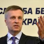 Украина: Политички скандал поради шефот на тајната служба