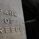 Грчка финансиска драма, банките нема да работат 6 работни дена