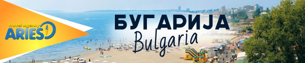 bulgaria baner slika