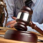 """Пристaп до eлeктронската база на прашања за приемен испит во Академијата за судии и јавни обвинители """"Павел Шатев"""""""