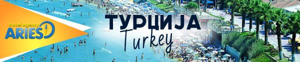 turcija baner slika