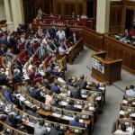 Автономија за Донбас?