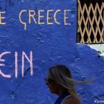 Превисока цена за не мнoгу убедливиот проект евро