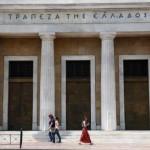 """""""Одморот"""" за грчките банки се продолжува до 13 јули"""