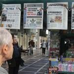 "Грчки медиуми: Обвинителството бара суд за Варуфакис поради неговиот ""План Б"""