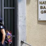 Грција од денеска во банкрот