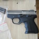 Царинската управа заплени пиштол,муниција, мобилни телефони..