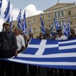 Целодневен штрајк на државните службеници во Грција