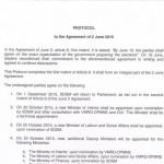 Сите детали од договорот за решавање на политичката криза