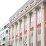Голема зделка: Кој ќе ги осигура зградите и автомобилите на Министерството за правда