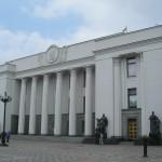 Украина носи закон за децентрализација