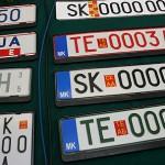 Постапка за регистрација на моторно возило