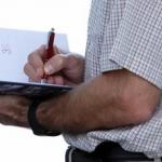 Кои се овластувањата на Државниот пазарен инспекторат