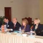 Регионална конференција на јавните обвинители од Македонија, Босна и Херцеговина, Бугарија, Црна Гора, Србија и Албанија