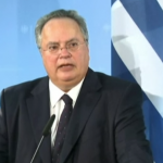 Коѕиас: Мерките за градење доверба и спорот за името, приоритет на грчкото МНР