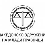 МЗМП: Има потреба одизмени на Законот за работните односи за заштита на бремените работнички