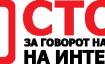 nemrazi-logo2