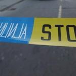 Се истражуваат причините за сообраќајната несреќа во Прилеп во која животот го загуби едно лице