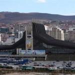 Приштина: Уставниот суд го суспендира договорот за основање на ЗСО