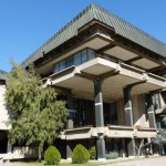 "МАНУ: Расправа посветена на ""Независноста на судството"""