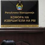 Трговците бараат измена на Законот за извршување