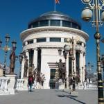 OJO Скопје поднесе обвинение за тешко разбојништво во менувачница во Драчево