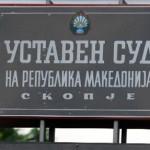 Распуштањето на Собранието пред Уставен суд