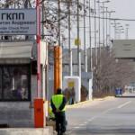 Бугарија: Апсење на царински службеници заради корупција
