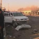 Смртоносен самоубиствен бомбашки напад во Авганистан