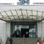 Експлозив на аеродромот во Софија