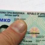 Откриена е тајната работилница за фалсификување лични карти